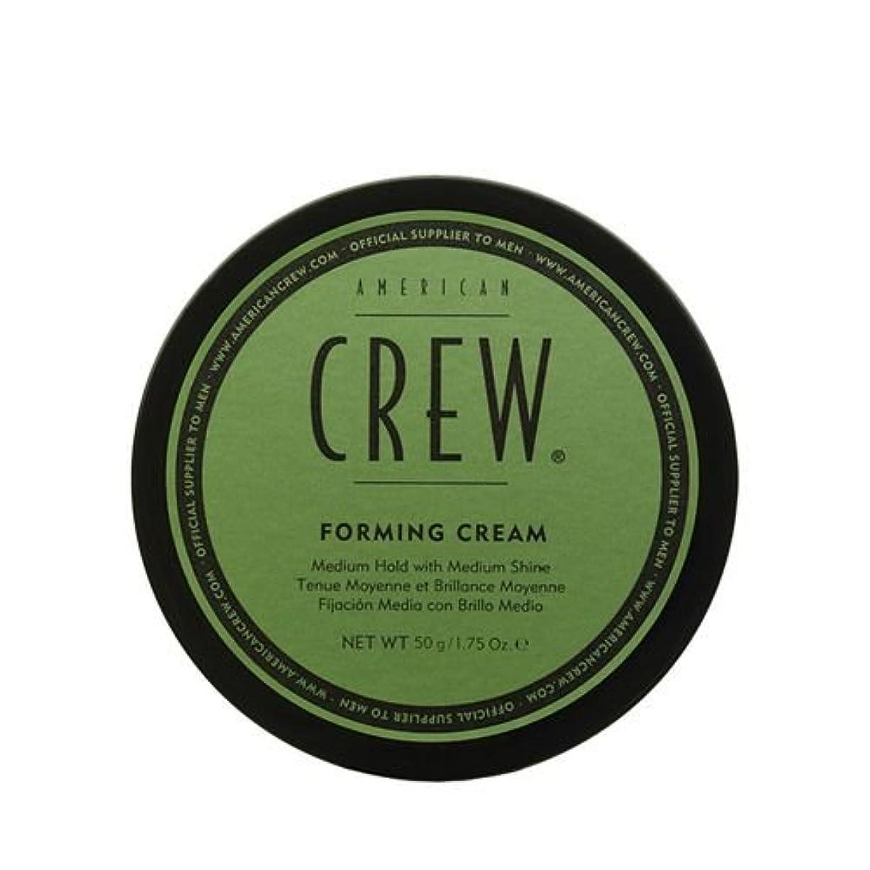 反射の慈悲で代わりのアメリカン クルー フォーミングヘアクリーム American Crew Forming Cream 50g [並行輸入品]