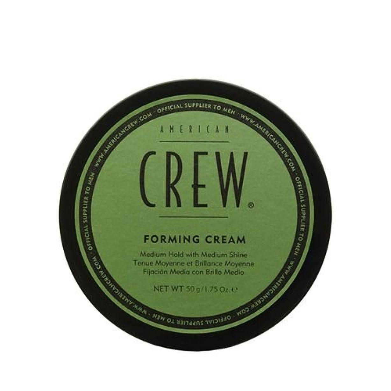 接続詞タブレット上に築きますアメリカン クルー フォーミングヘアクリーム American Crew Forming Cream 50g [並行輸入品]