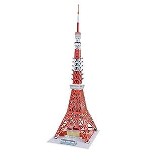 Happy Cherry 3D立体パズル 紙製 立体 組み立てパズル 組み立てキット DIY 東京塔 模型 50ピース