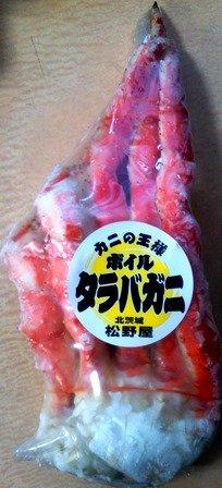 ロシア産 ボイル 本たらば蟹足[カニの王様] 約1kg