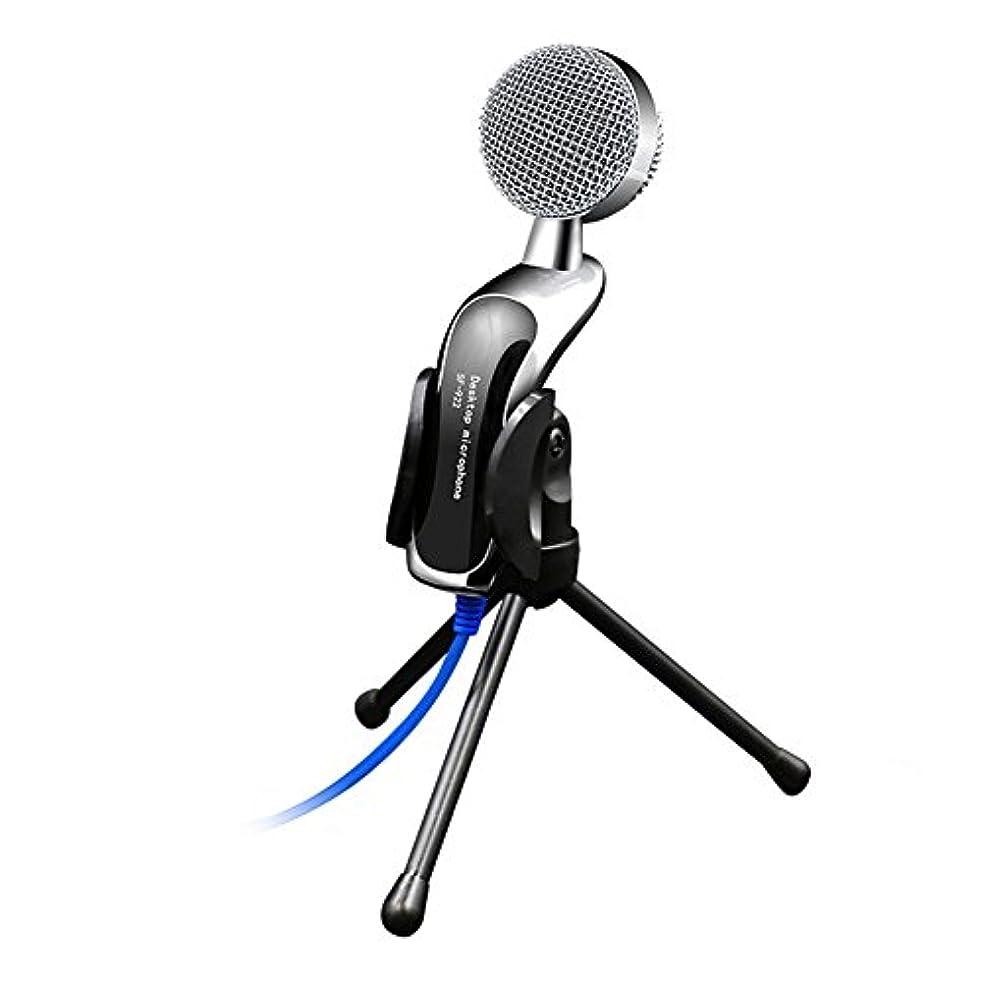 領域食料品店一族Semoic SF-922BプロフェッショナルサウンドUSBコンデンサーマイクポッドキャストスタジオマイクロフォン、PCラップトップチャットオーディオ録音コンデンサーKTV用マイク