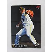 2015カルビープロ野球カード第1弾【004松坂大輔/ソフトバンク】レギュラーカード