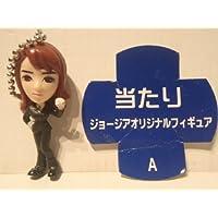 ジョージア オリジナル フィギュア 非売品 携帯ストラップ 当たり 矢田亜希子