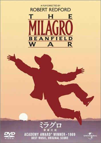 ミラグロ / 奇跡の地 [DVD]の詳細を見る