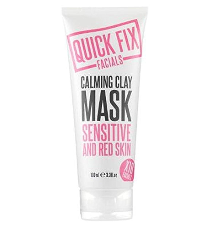 無数の厚い独裁者クレイマスク100ミリリットルを沈静クイックフィックスフェイシャル (Quick Fix Facials) (x2) - Quick Fix Facials Calming Clay Mask 100ml (Pack of...