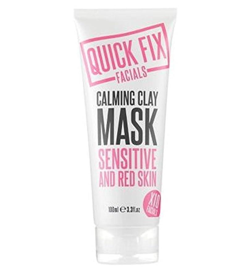罰する信者不適当Quick Fix Facials Calming Clay Mask 100ml - クレイマスク100ミリリットルを沈静クイックフィックスフェイシャル (Quick Fix Facials) [並行輸入品]