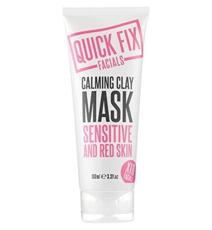 ブレーク鉄道フォアタイプクレイマスク100ミリリットルを沈静クイックフィックスフェイシャル (Quick Fix Facials) (x2) - Quick Fix Facials Calming Clay Mask 100ml (Pack of...