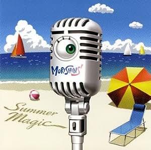 夏の魔法~summer magic~