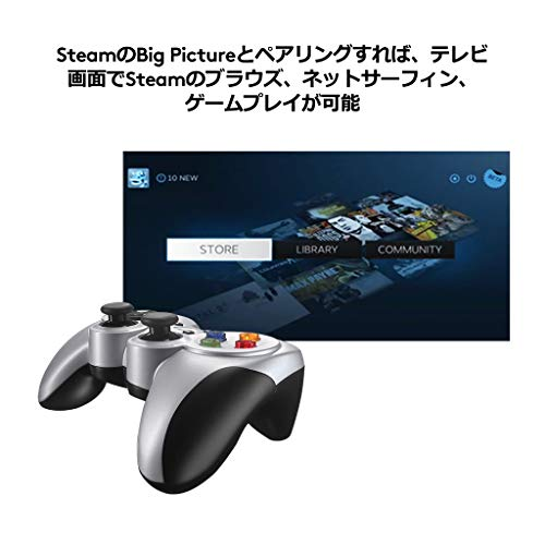 『Logicool G ゲームパッド ワイヤレス F710r シルバー PC ゲームコントローラー FF14推奨 Xinput F710 国内正規品 2年間メーカー保証』の5枚目の画像