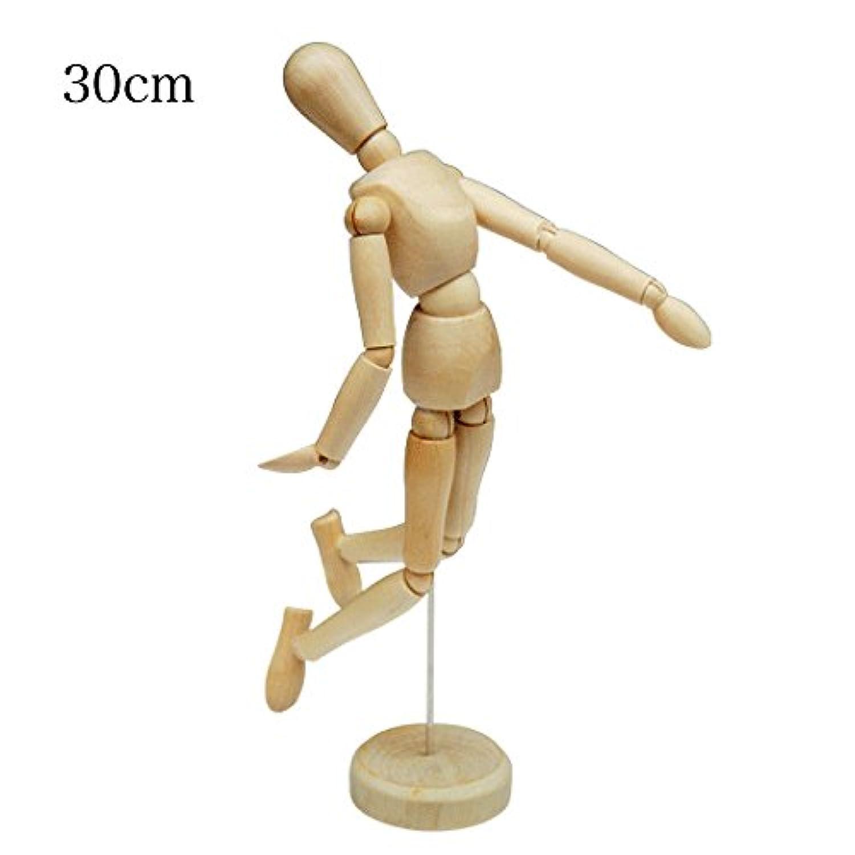 h.effect (エイチエフェクト) 30cm デッサン人形 木製 インテリア人形 モデル イラスト