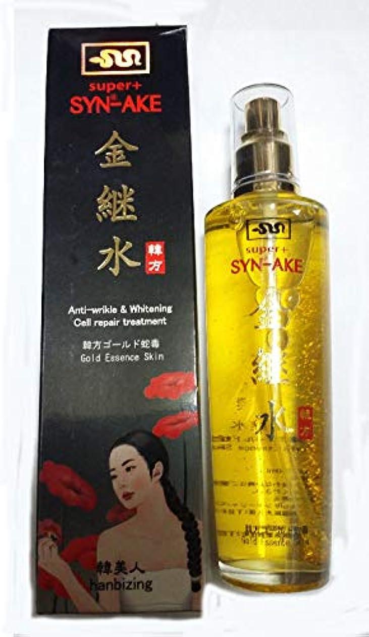 借りている吸収する操縦する韓国化粧品 金継水 韓方 ゴールド 蛇の毒 エッセンス化粧水
