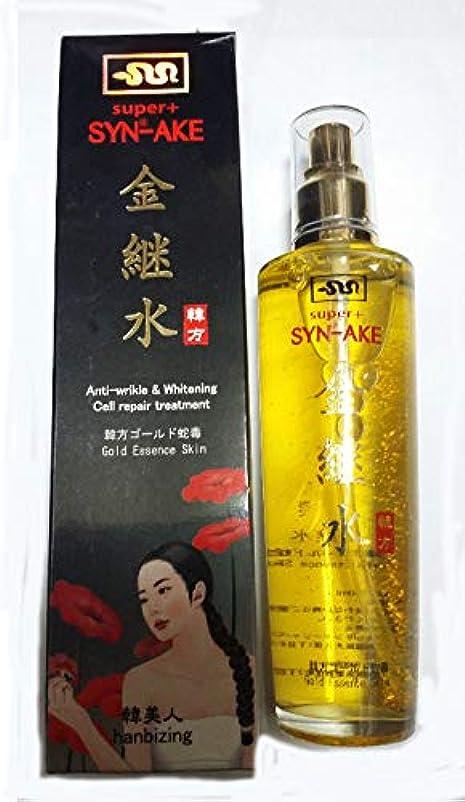 航海宗教ハンバーガー韓国化粧品 金継水 韓方 ゴールド 蛇の毒 エッセンス化粧水