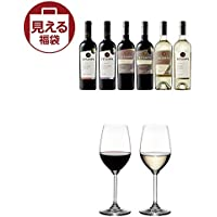 【中身が見える福袋】リーデル (RIEDEL)ワイングラス 2個入&チリワイン6本セット