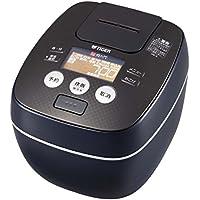 タイガー 炊飯器 5.5合 圧力 IH ブルー ブラック 炊きたて 炊飯 ジャー JPB-G101-KA Tiger