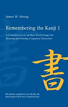 Remembering the Kanji 1 (Kindle Fire edition): A Complete Course on How Not to Forget the Meaning and Writing of Japanese Characters by [Heisig, James W.]