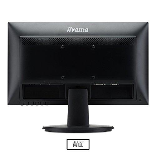 iiyama ディスプレイ モニター E2083HSD-B2 19.5インチ/HD+1600x900