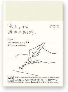 ミドリ MDノートダイアリー 手帳 2019年 文庫 デイリー 27730006 (2018年12月始まり)