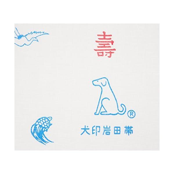 犬印本舗 妊婦帯 岩田帯タイプ いわたの紹介画像3
