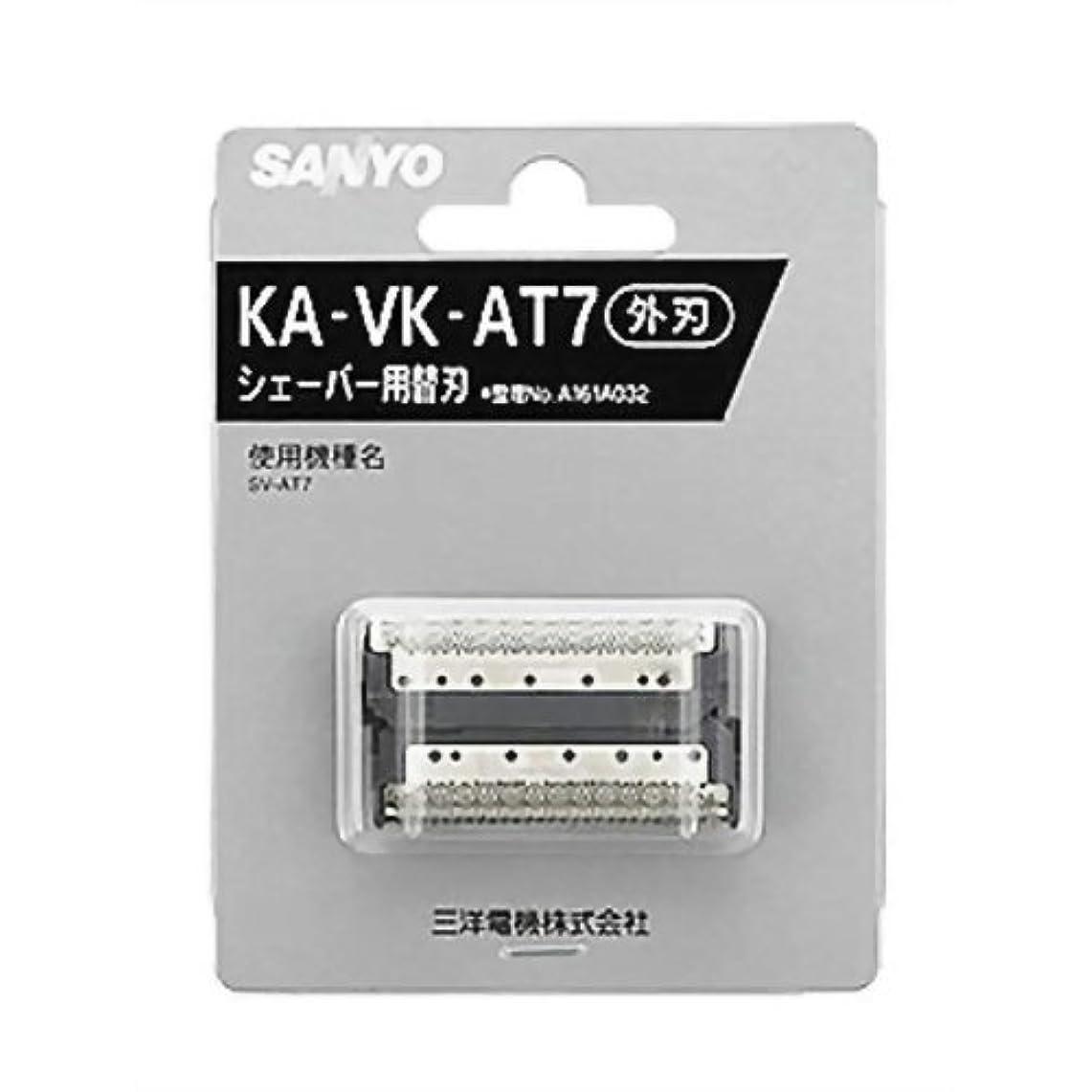 弾性幻影リルSANYO メンズシェーバー替刃(外刃) KA-VK-AT7