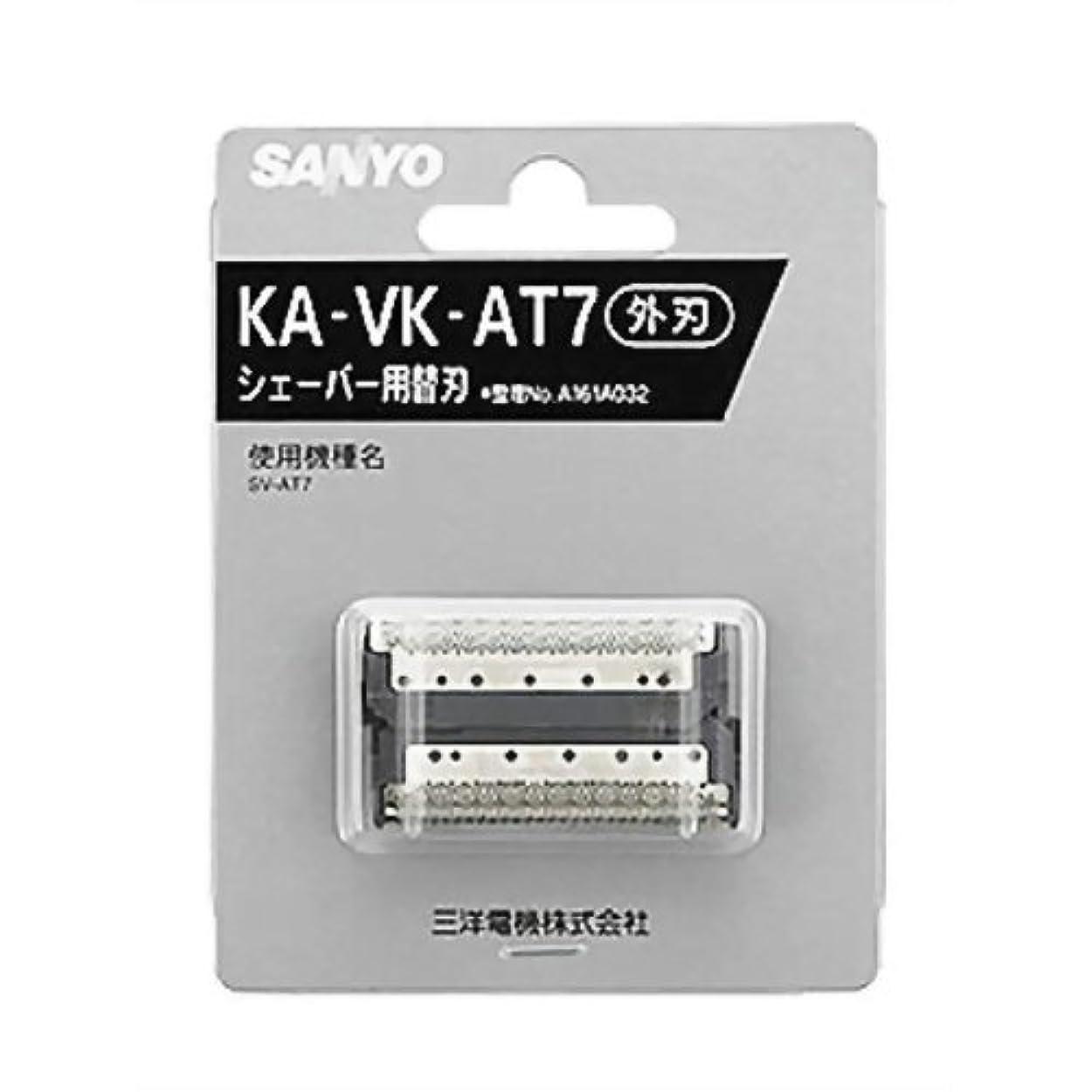 肉の始まり移動SANYO メンズシェーバー替刃(外刃) KA-VK-AT7