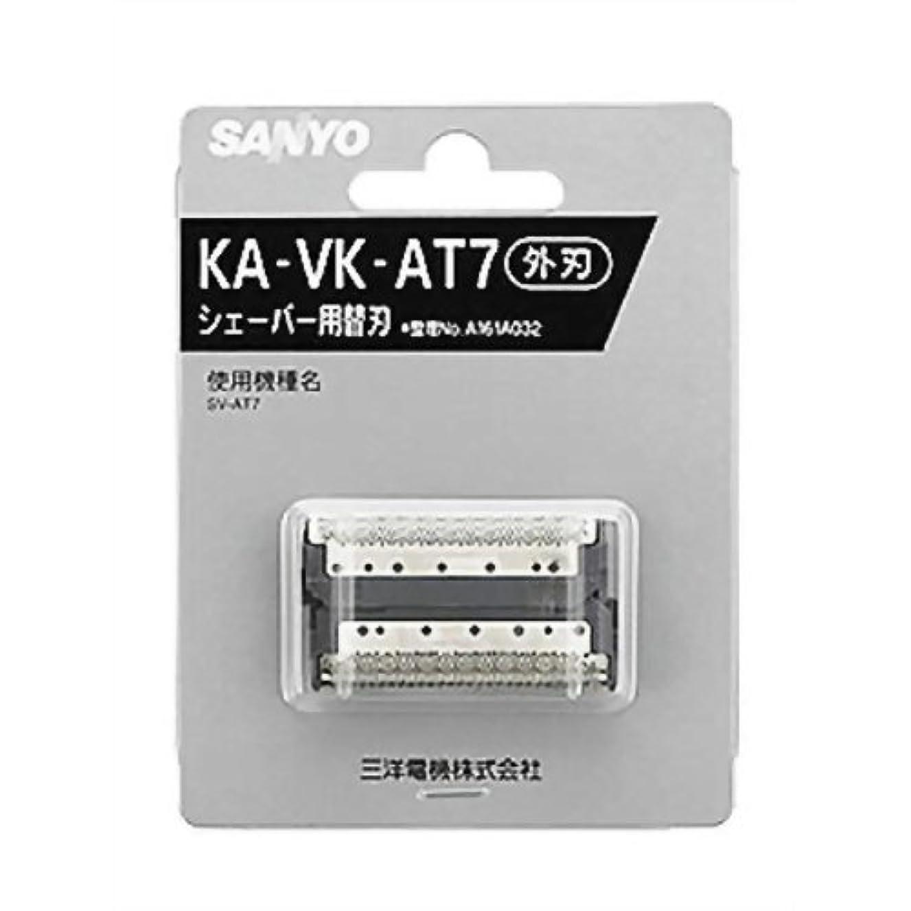 トレーニングローブシーケンスSANYO メンズシェーバー替刃(外刃) KA-VK-AT7