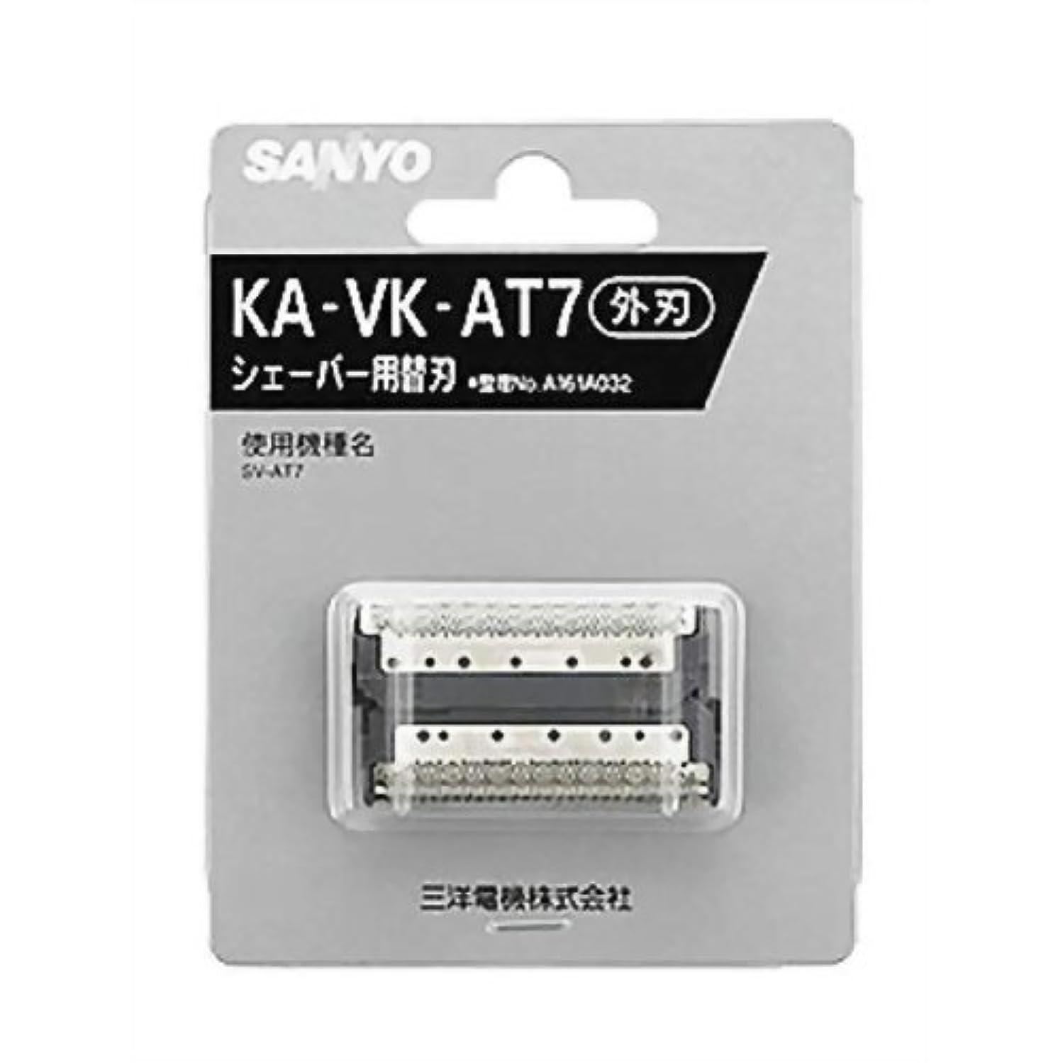 ゲートウェイドラフト電圧SANYO メンズシェーバー替刃(外刃) KA-VK-AT7