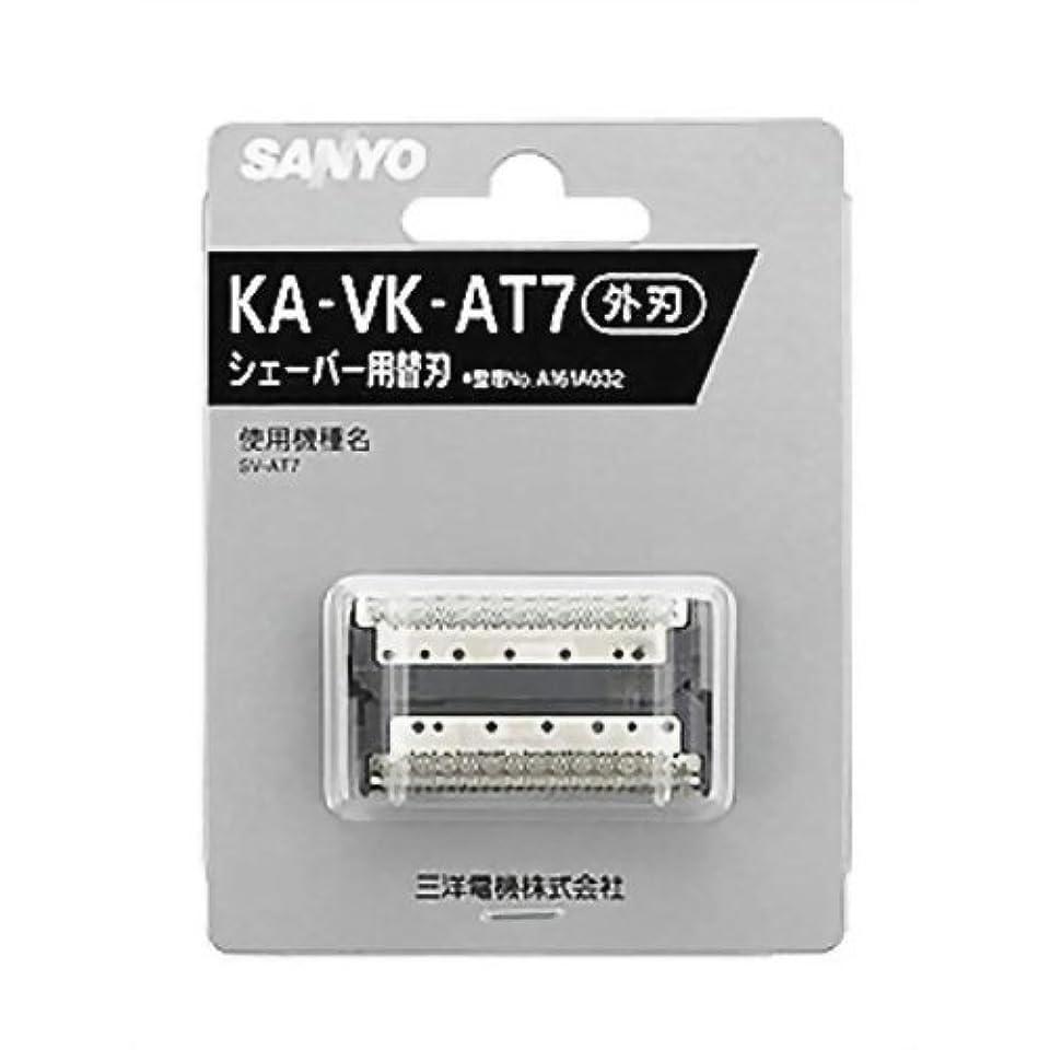 まとめる免疫絶えずSANYO メンズシェーバー替刃(外刃) KA-VK-AT7
