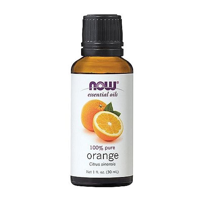 避ける持続するヒロイン100%ピュア オレンジ(オレンジスウィート) エッセンシャルオイル 30ml [海外直送品]