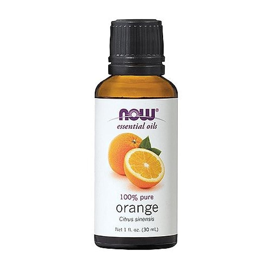チート思い出させる選ぶ100%ピュア オレンジ(オレンジスウィート) エッセンシャルオイル 30ml [海外直送品]
