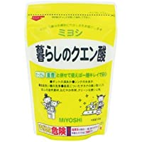【10個セット】ミヨシ石鹸 暮らしのクエン酸 330g×10点セット キッチン用の環境洗剤(エコ洗剤)