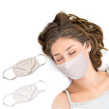 Hombasis マスク おやすみマスク 2枚入り シルク保湿マスク 寝るときマスク洗えるマスク 乾燥対策 喉 夜用マスク