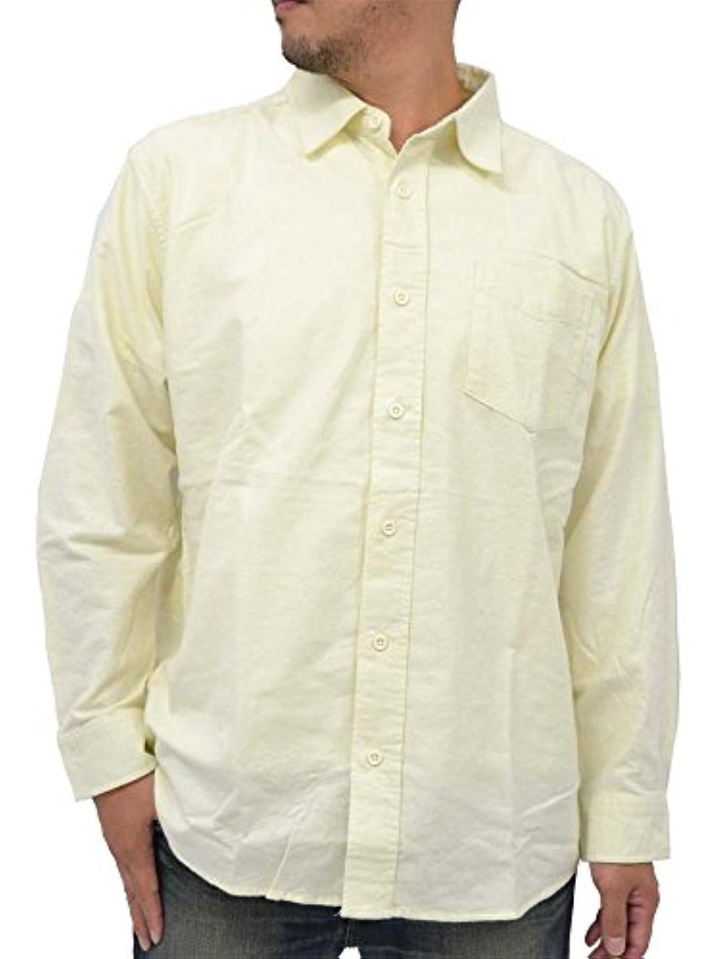 プレート実り多いシーン(ルイシャブロン) LOUIS CHAVLON 大きいサイズ シャツ メンズ
