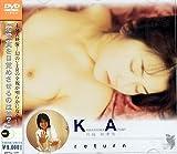 川島和津実return DVD