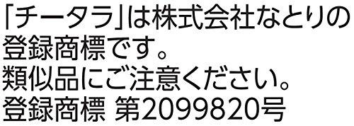 おつまみジャストパック チータラ 27g