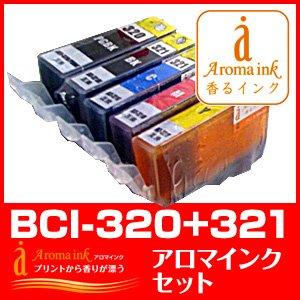 キヤノン用アロマインクカートリッジ(香るインク)