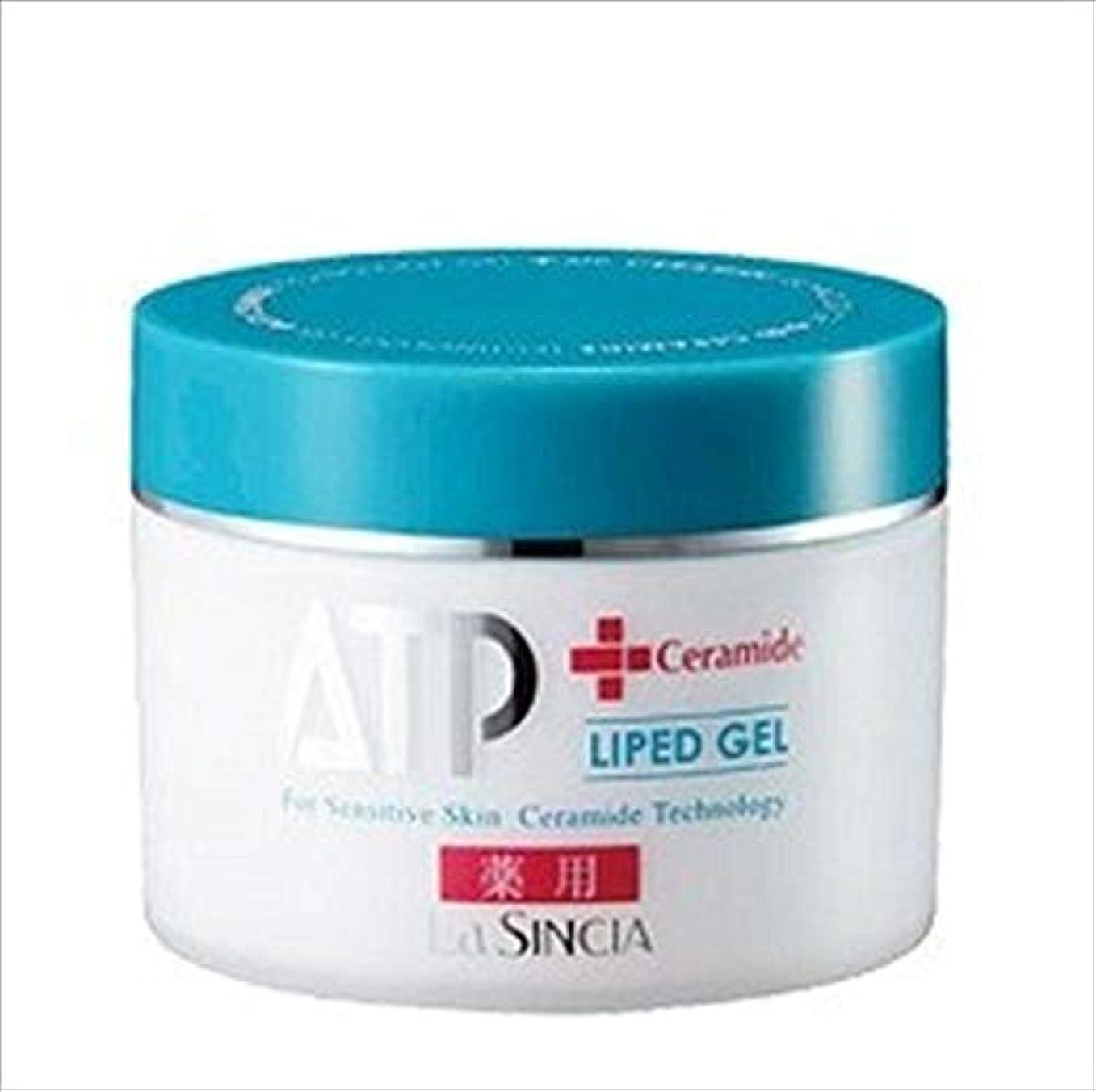 バンク発表するすぐにラ?シンシア 薬用ATP リピッドゲル 200g (全身?頭皮?頭髪用保湿ゲルクリーム)