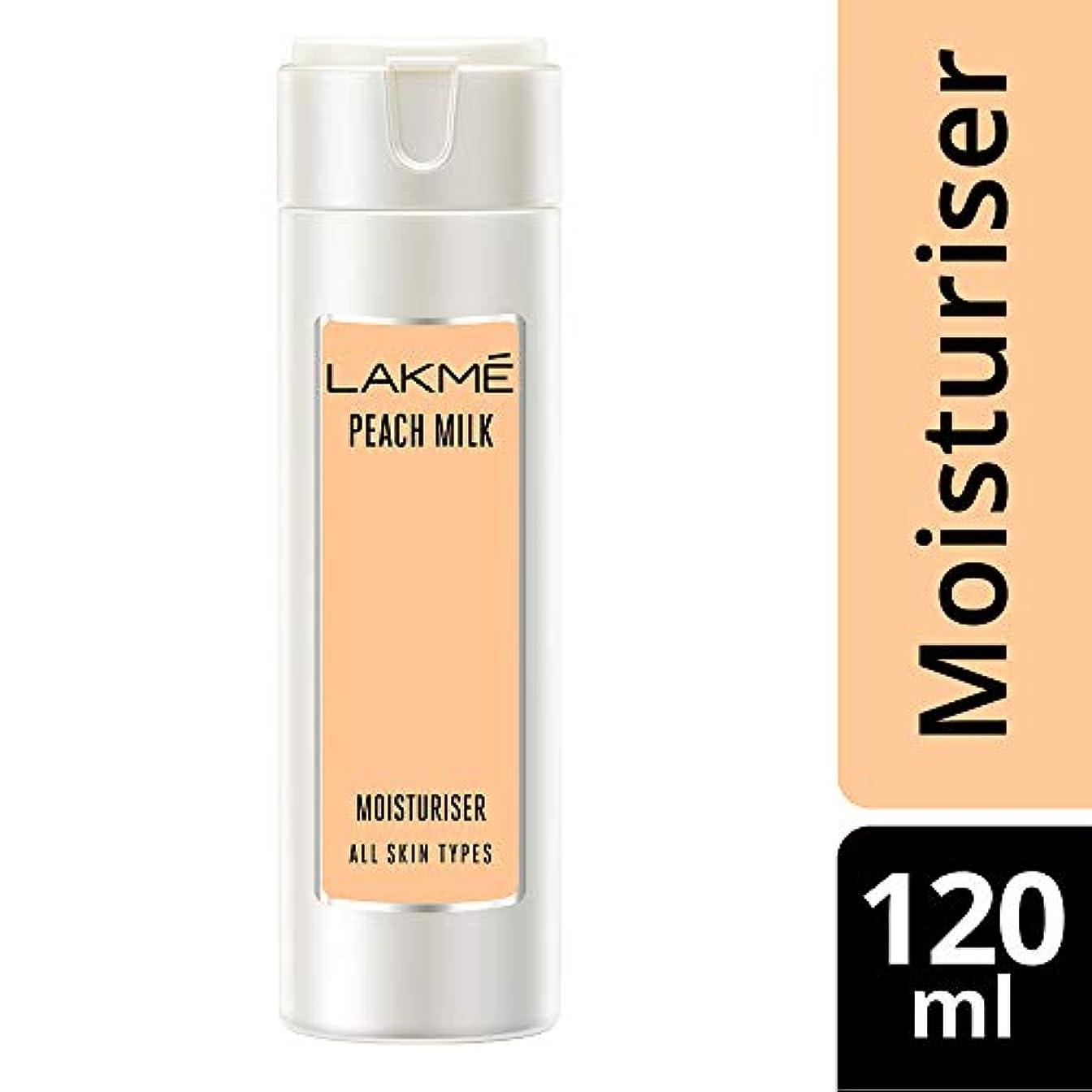 会社無駄だペインティングLakme Peach Milk Moisturizer Body Lotion, 120ml