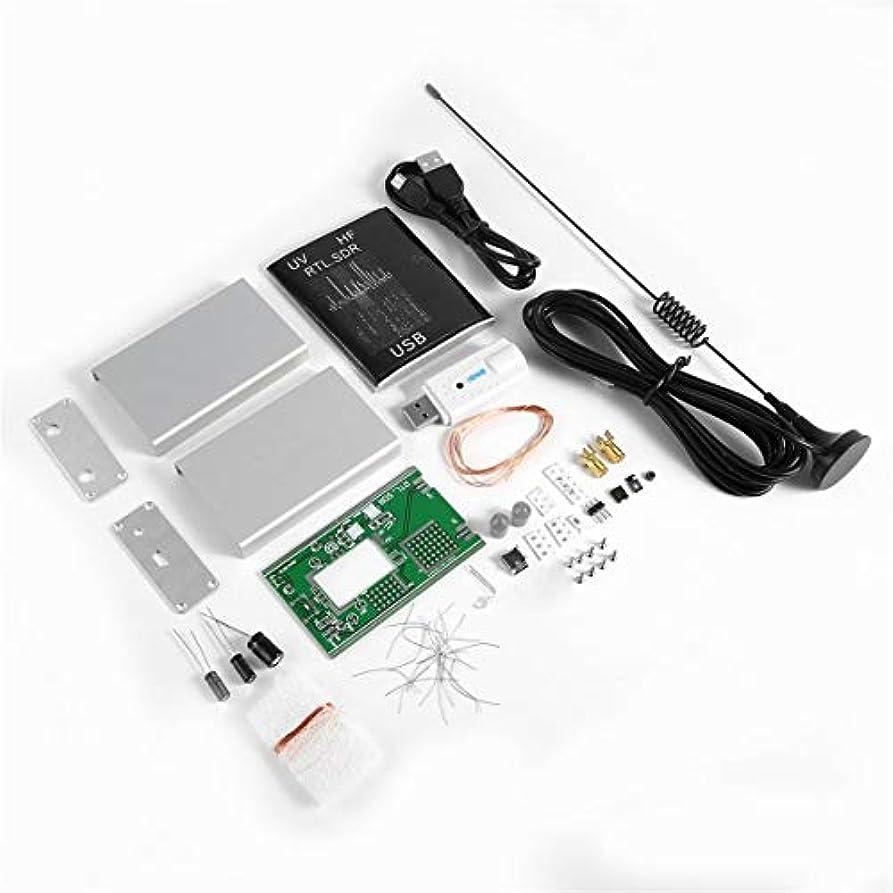 鉄道マウントバンクサーバントBlackfell 100KHz?1.7GHzのフルバンド受信機ソフトウェアラジオUV HF FM AM RTL-SDR USBチューナーレシーバRTL2832U + R820T + U/VアンテナDIYキット