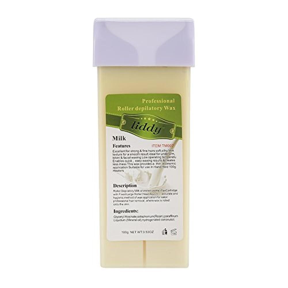 海洋裏切り不機嫌Liebeye 水溶性脱毛ワックス 脱毛プロフェッショナル使用 瓶詰めワックス いい香り100g/3.53oz ミルク