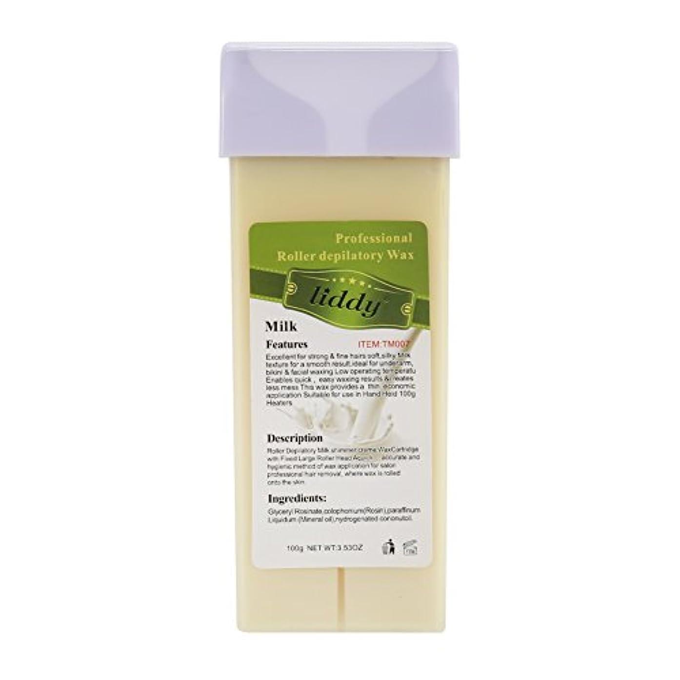 ラブ覗く受付Liebeye 水溶性脱毛ワックス 脱毛プロフェッショナル使用 瓶詰めワックス いい香り100g/3.53oz ミルク