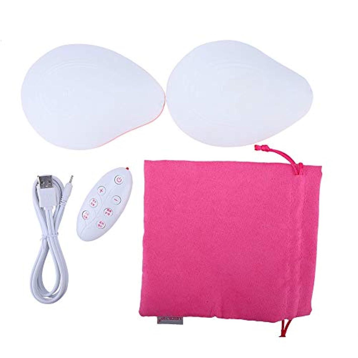 静めるかすれた悪名高い胸の拡大のマッサージャー、胸の拡大のためのUSBの電気振動のバストの上昇の増強物機械(#1)