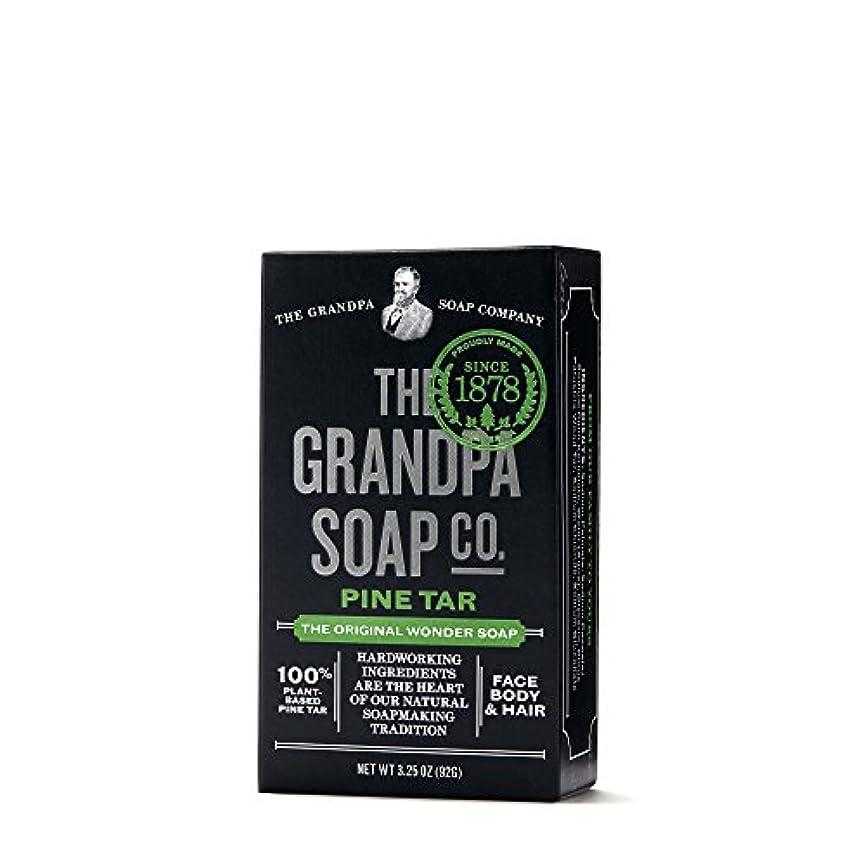 トレーダー造船薄いPine Tar Soap - 3.25 oz Bar (6 Pack) by Grandpa's [並行輸入品]