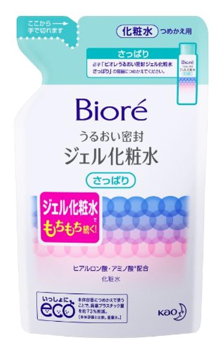 企業アイドル球体ビオレ うるおい密封 ジェル化粧水 さっぱり つめかえ