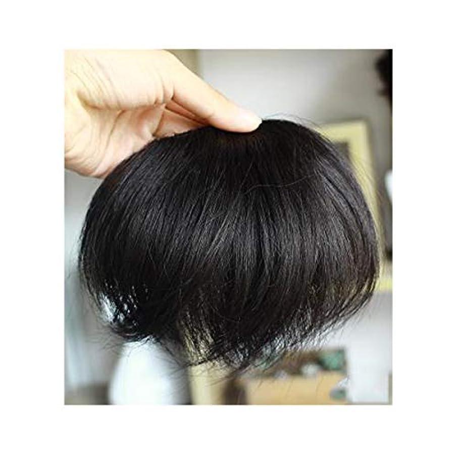状況勝利気をつけてCN 額ウィッグワンピースメンズヘアエクステンションピースの高ヘアラインかつらのこだわり額ヘッドトップの交換ピース偽の前髪をカバー (Color : Black)