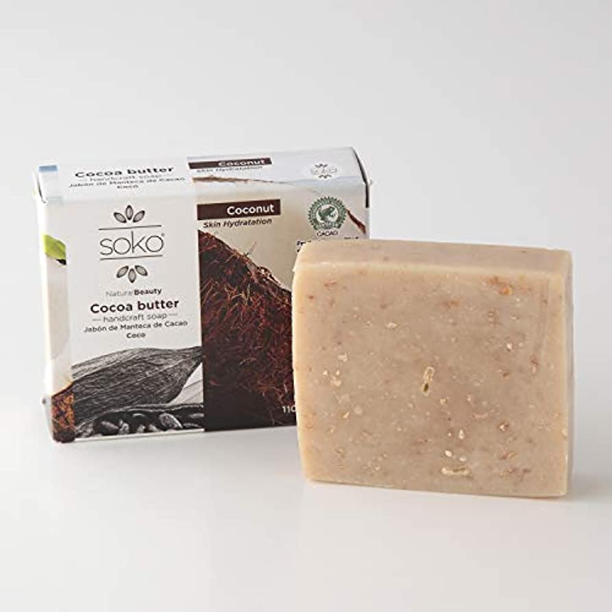 毒液従順の配列カカオバター ナチュラル石けん 110g ココナッツ お肌が脂っぽい方