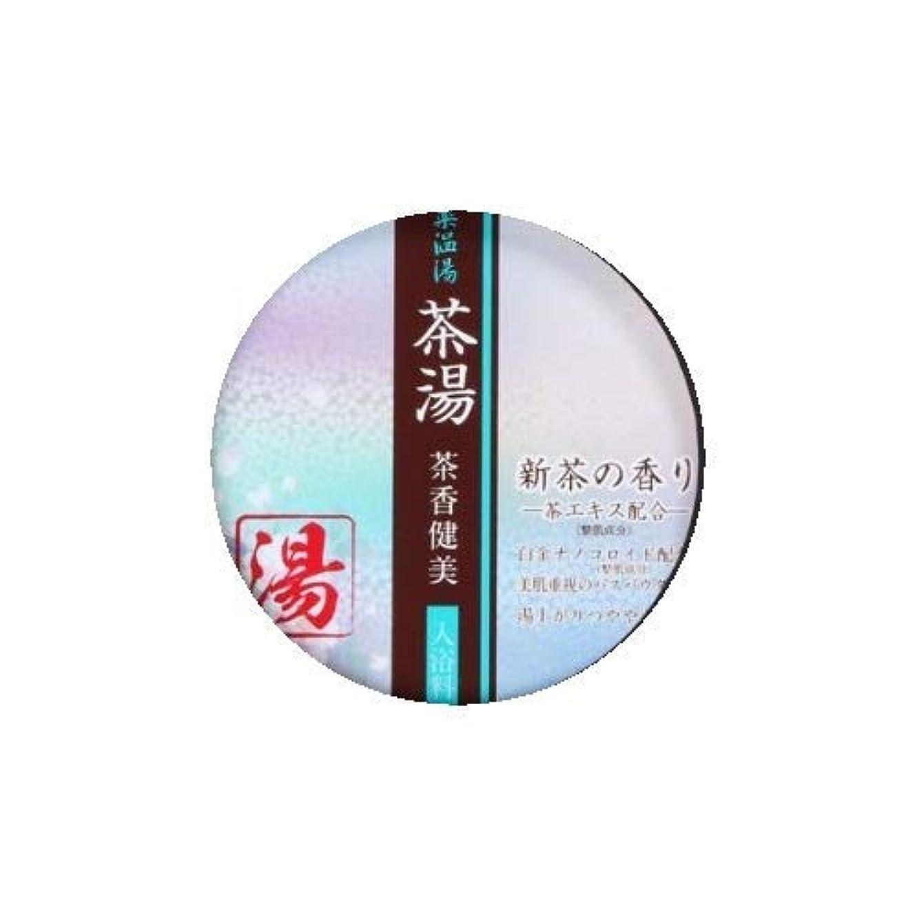 範囲ヘルメット該当する薬温湯 茶湯 入浴料 新茶の香り POF-10S