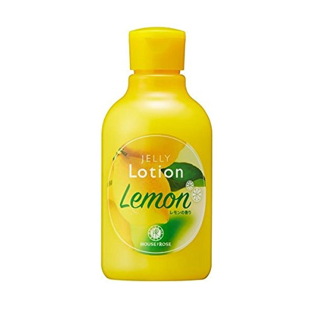 流産湿った突進HOUSE OF ROSE(ハウスオブローゼ) ハウスオブローゼ/ジェリーローション LM(レモンの香り)200mL