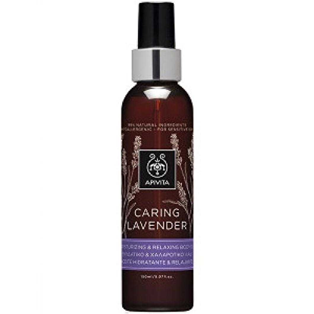 心理的に杖分析的アピヴィータ Caring Lavender Moisturizing & Relaxing Body Oil - For Sensitive Skin 150ml [並行輸入品]