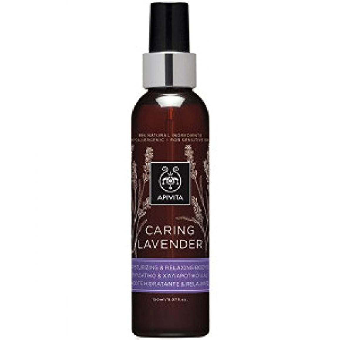 潜在的な大西洋不調和アピヴィータ Caring Lavender Moisturizing & Relaxing Body Oil - For Sensitive Skin 150ml [並行輸入品]