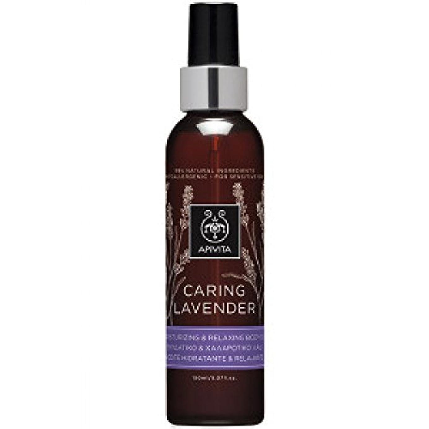 幸運必要条件死ぬアピヴィータ Caring Lavender Moisturizing & Relaxing Body Oil - For Sensitive Skin 150ml [並行輸入品]